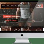 anoushehfitness site