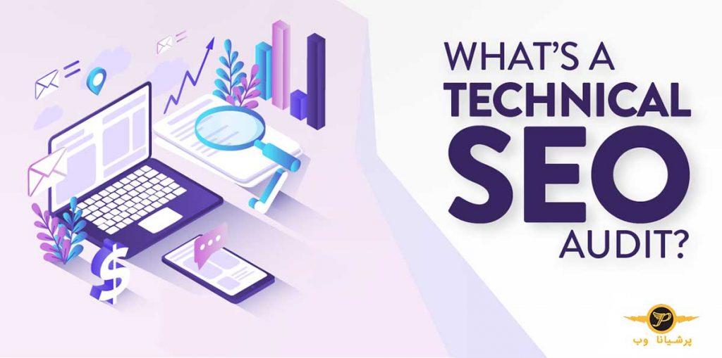 سئو-تکنیکال-چیست