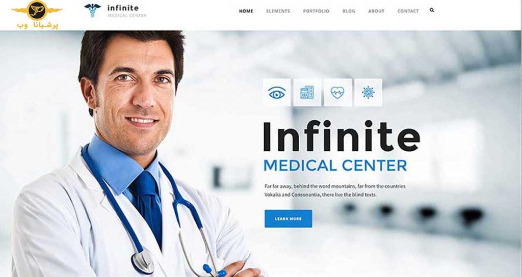 سئو-سایت-کلینیک-پزشکی