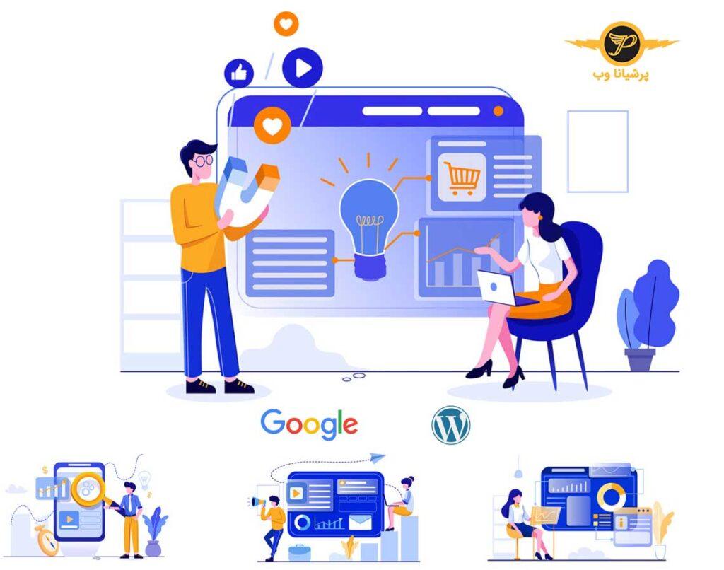 آموزش-طراحی-سایت-