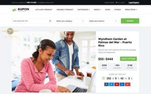 امکانات و خدمات طراحی سایت تخفیف گروهی