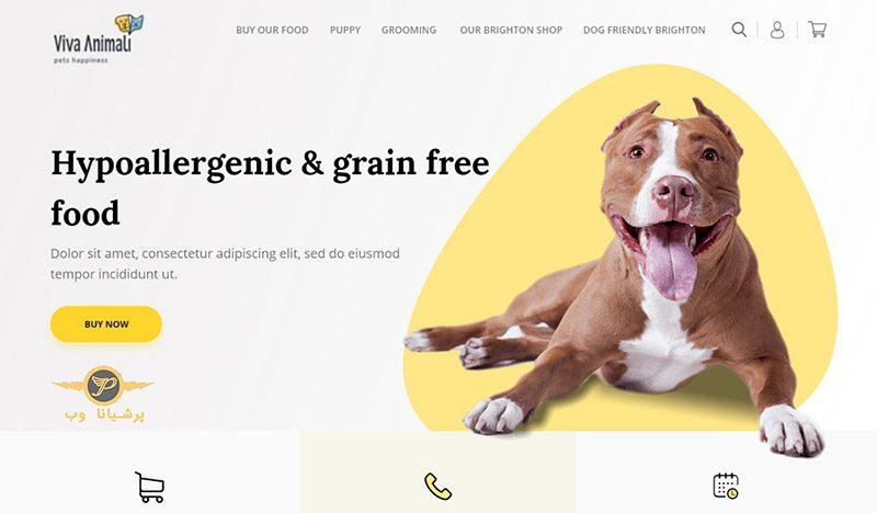 اهمیت طراحی سایت حیوانات خانگی