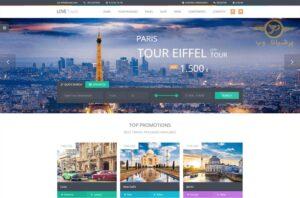 زمان مورد نیاز برای طراحی سایت خدمات مسافرتی
