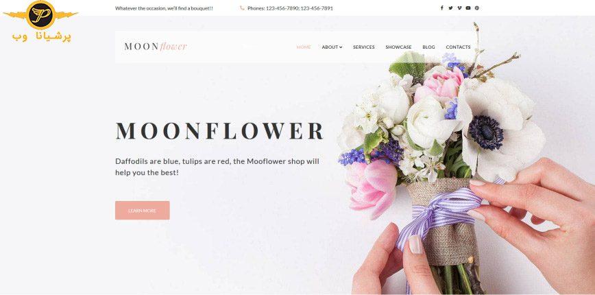 طراحی_سایت گل فروشی