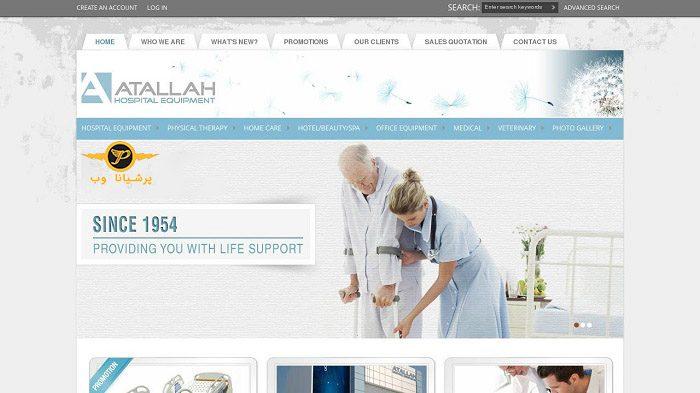 امکانات طراحی سایت تجهیزات پزشکی