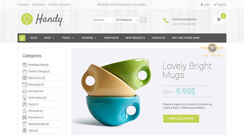 قیمت طراحی سایت صنایع دستی