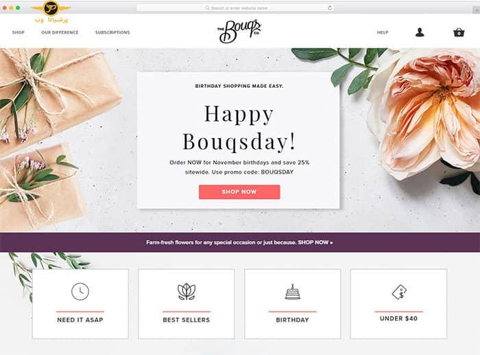 امکانات طراحی سایت گل فروشی