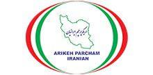 اریکه پرچم ایرانیان