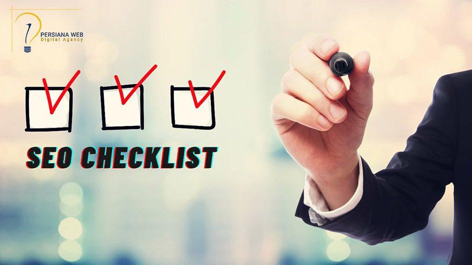 ابزارهای مناسب پیش نیاز چک لیست سئو 2021