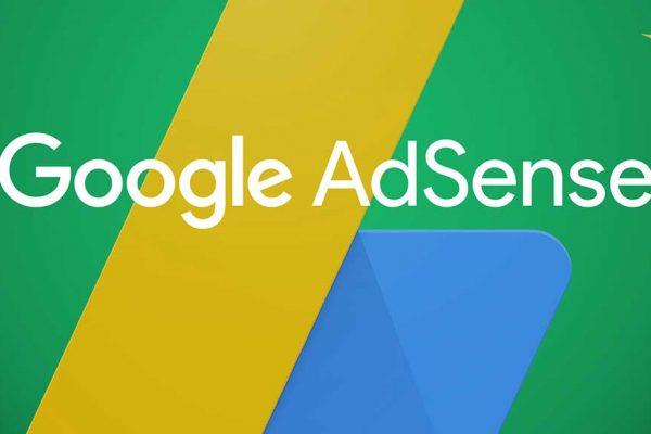 گوگل-ادسنس-چیست